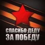MULTI_82rus