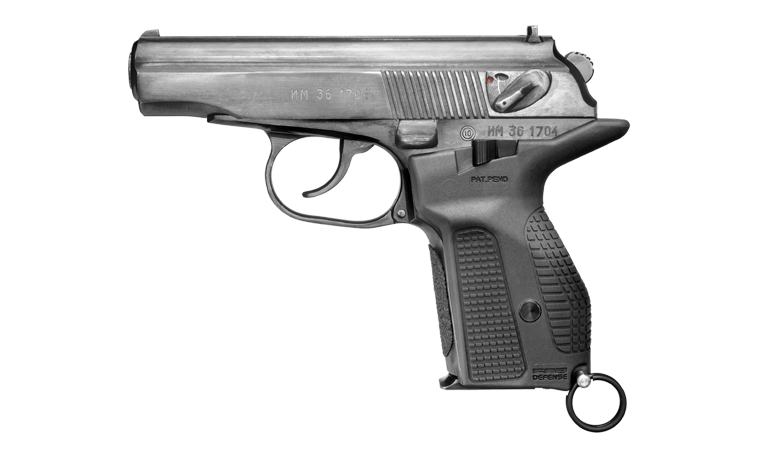 302-pm-g-2d-pistol-png-Sun-Sep-6-9-06-53.png