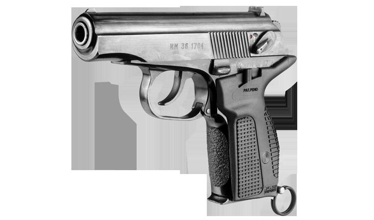 302-pm-g-3d-pistol-png-Sun-Sep-6-9-07-01.png