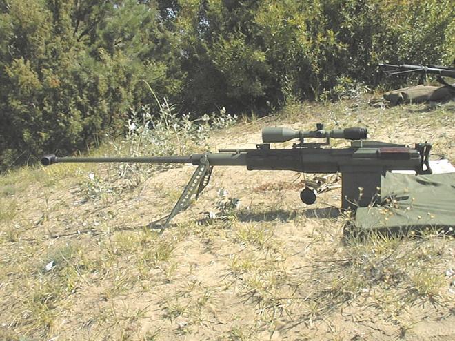 Gepárd-M3.jpg