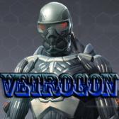 Ветрогон