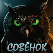 COBEHOK