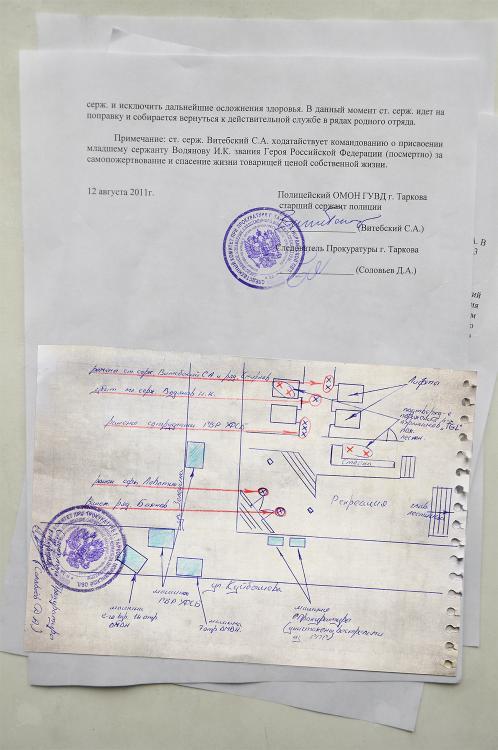 Raport_12_08_2011_str_3_pril_skhema.thum