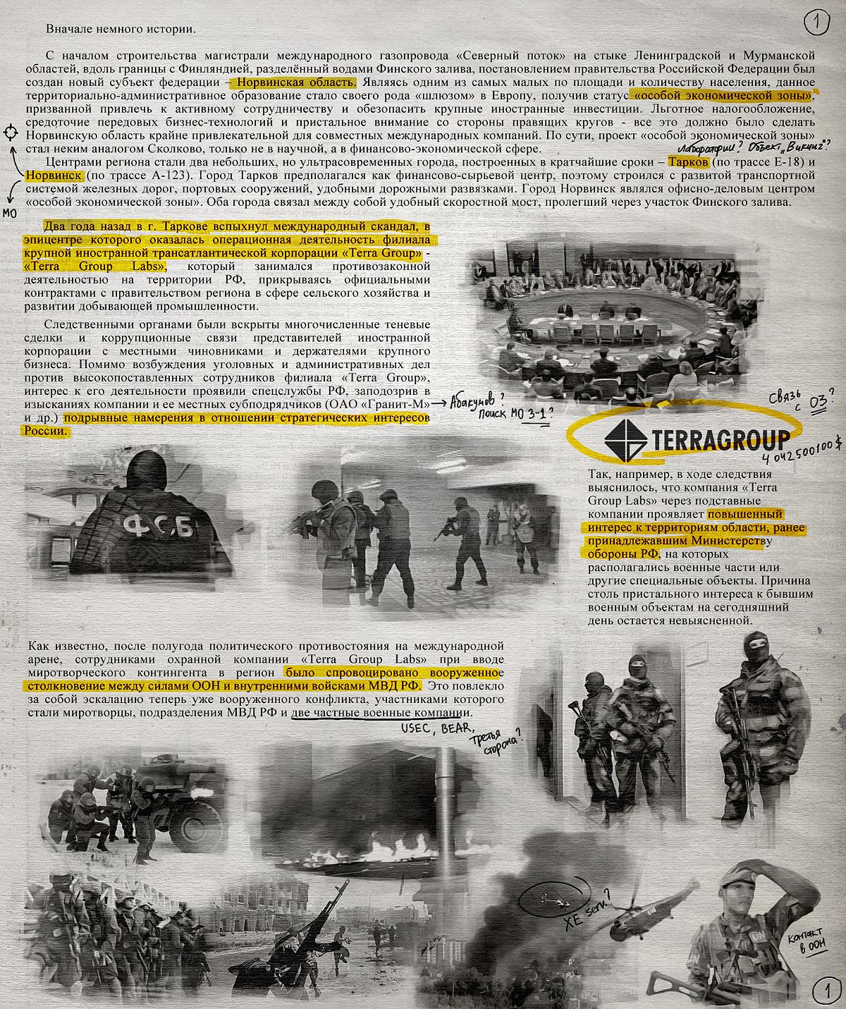 tarkov_conflict1.jpg