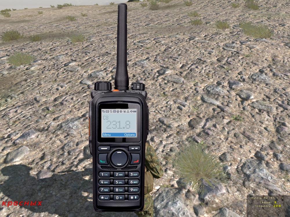 taskforcearrowheadradio_arma2co_7_4.thum