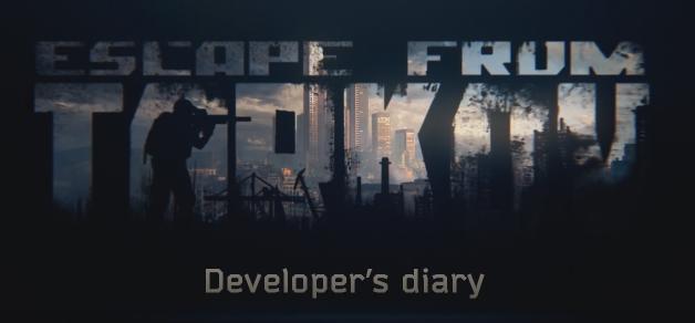 EFT Developer's diary logo.png