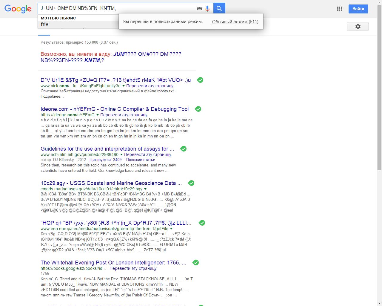 Как сделать так чтобы гугл переводчик битбокс