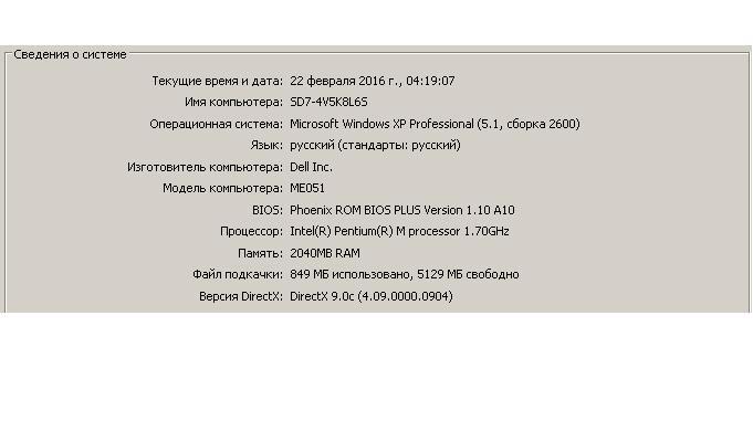 Hardware.JPG.033007e4fa40d7d5d8ad031a51c