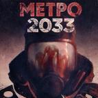 MetroFan33