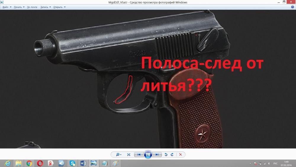 err_trigger.jpg