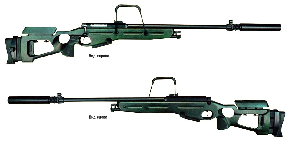 otvaga2004_rifle_sv98_02.jpg