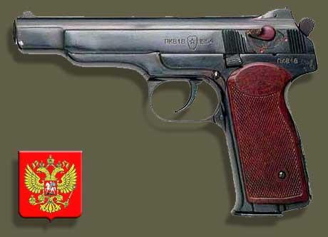 rus_aps.1.jpg