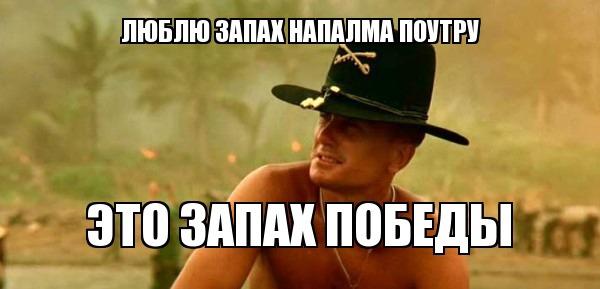 фильм-ной-гифки-песочница-1282898.jpeg