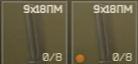 тарков 1 пм.png