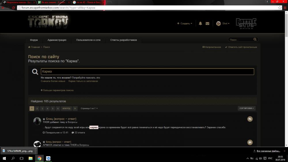 Снимок экрана (7).png