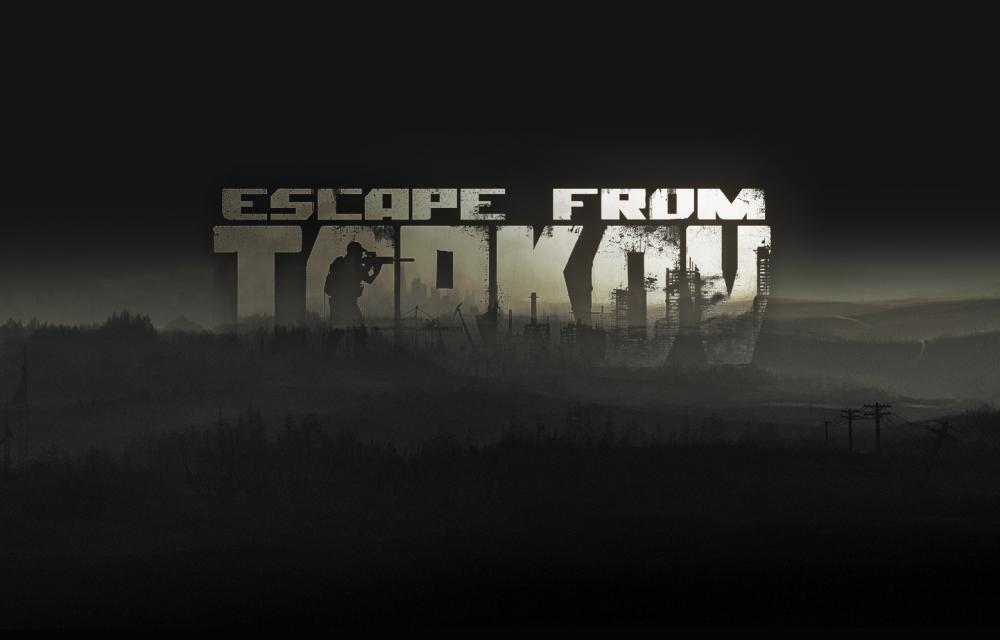 eft_logo_promo.jpg