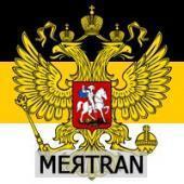 Mertran