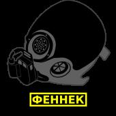 Fennek_Kaipii