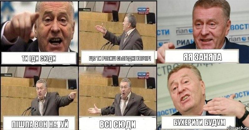 kak-laskat-devushku-foto