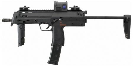 450px-MP7_40rdmag.jpg.90252e7e7074cfe6c0eebbb43ee68879.jpg