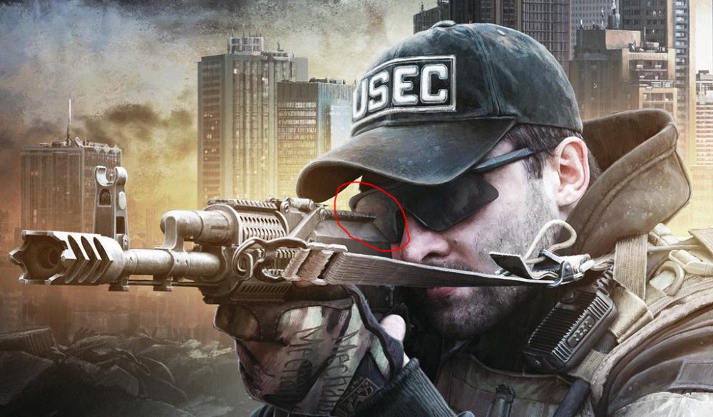 Gun in eye.PNG