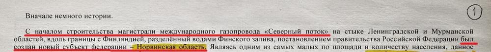 58f46a9b818fc_1.thumb.jpg.0d3748029ce3d8962696e8c29200f44f.jpg