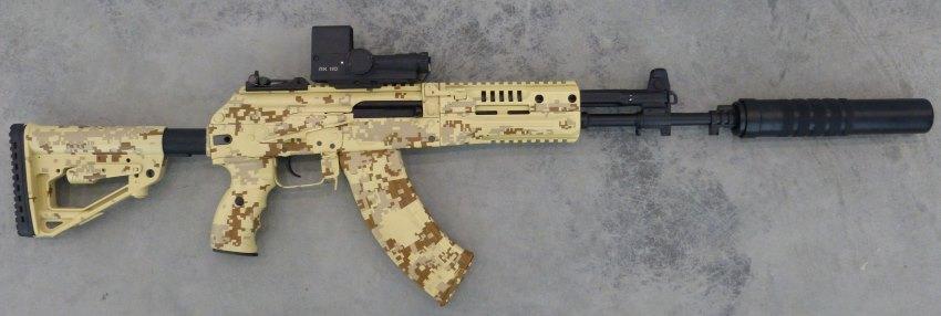 AK-15.jpg