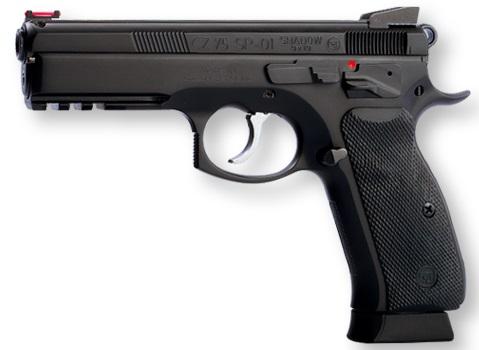 CZ-75S.jpg