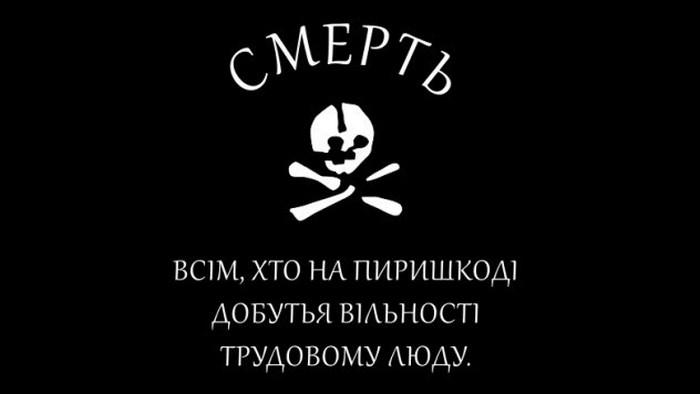 anarhiya-3.jpg.f2c096810d5fcc711e4395683217ef79.jpg