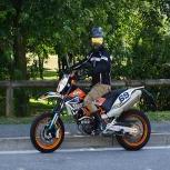 Nyxbiker
