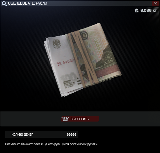 Деньги100.png