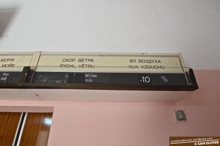 druzhba-sanatorium-yalta-uk23raine.jpg.d6e71a062851cf83734875592a6d0938.jpg