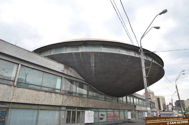 flying-saucer-kiev-ukraine-2.jpg.09396a2f10b27b2ec32009c3e91117dc.jpg