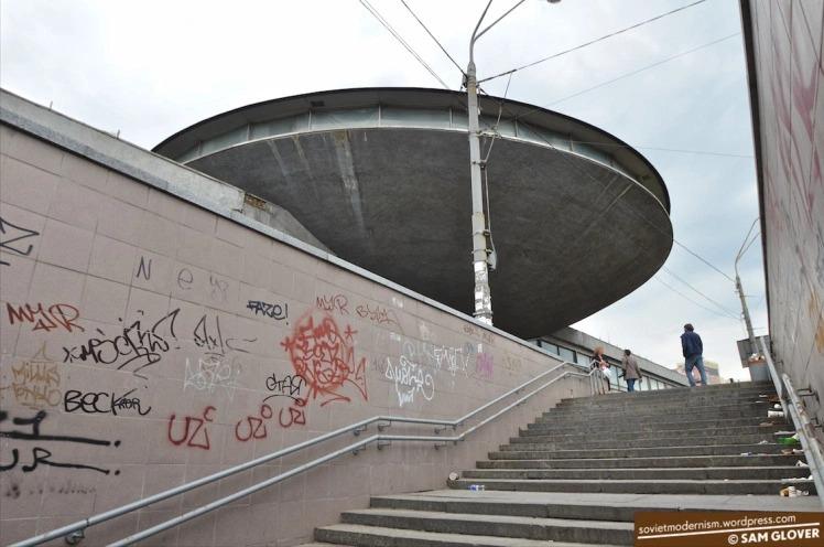 flying-saucer-kiev-ukraine-5.jpg.2a87965568d1bac89a634120047a0538.jpg