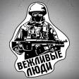 -Baikal-