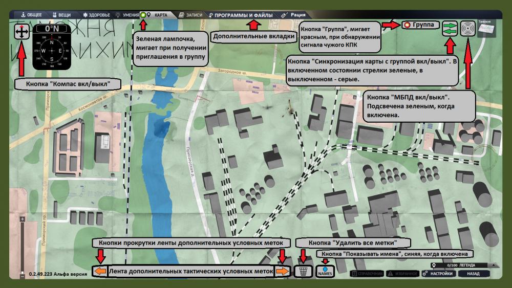 map_1-1.thumb.png.43c3cf081797162df1ffe449d9ca9fdd.png