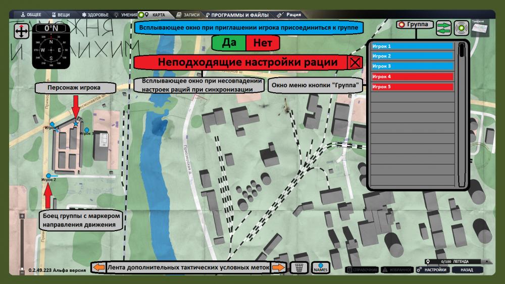 map_1-2.thumb.png.d26dc697dc46e511a8b07d9908263d84.png