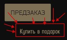 Clip2net_170823211621.jpg