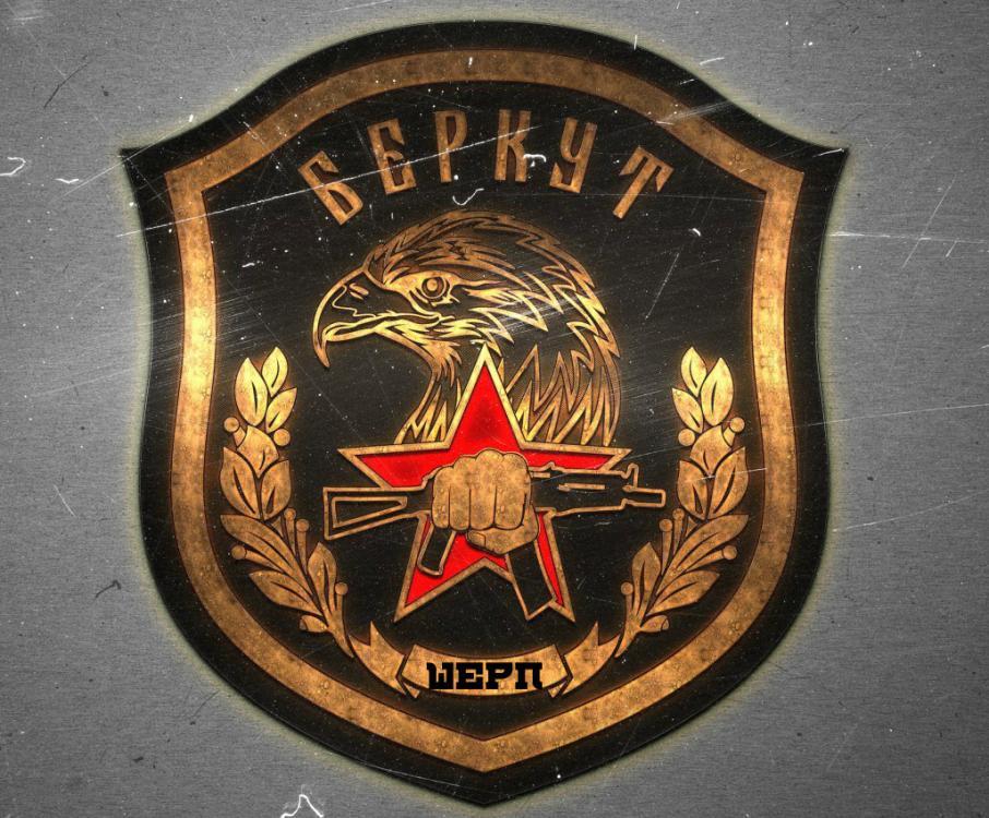 golden-eagle-emblem-chevron-berkut-background-wallpaper-widescreen-full-screen-widescreen-hd-wallpapers-background-wallpaper-widescreen-fullscreen.jpg