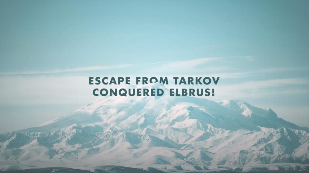 EFT_Post_Elbrus_Eng.jpg
