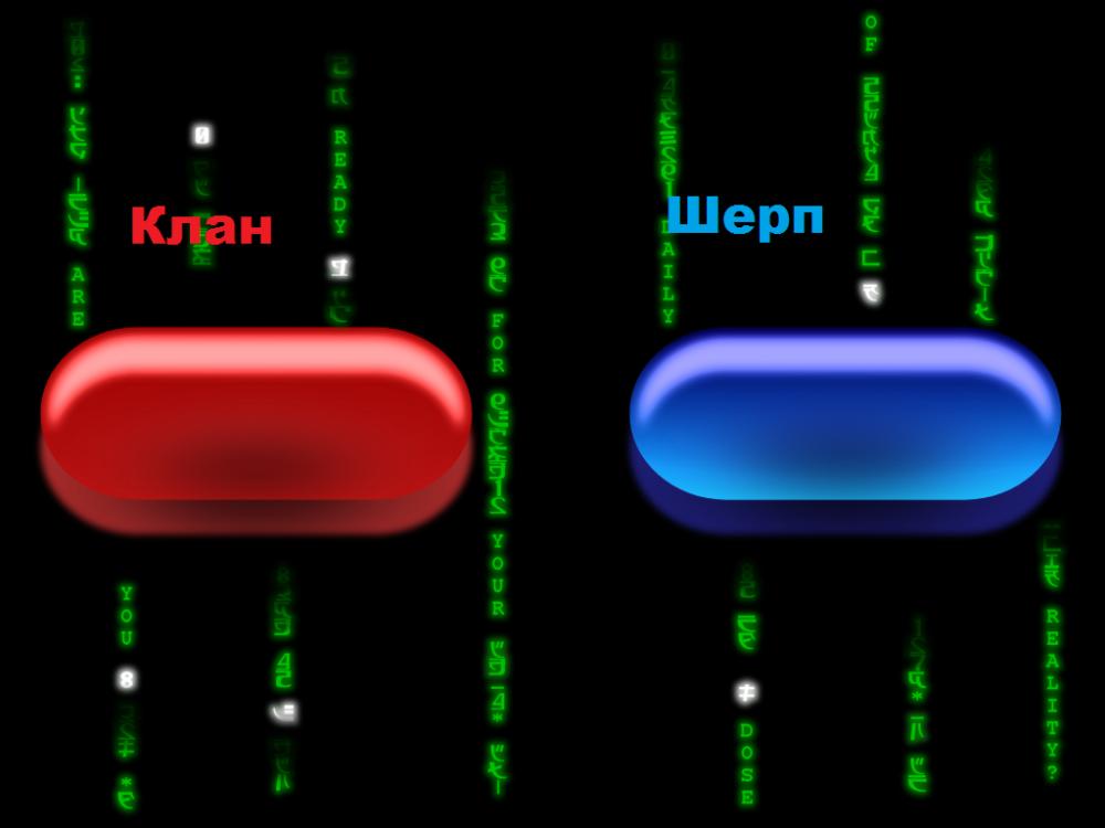 Red_pill_Blue_pill.png