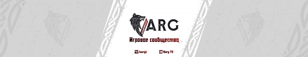VARG-oblozhka-profilya-Twich.thumb.png.f27064e97900fb6a322356496fd0c7ac.png