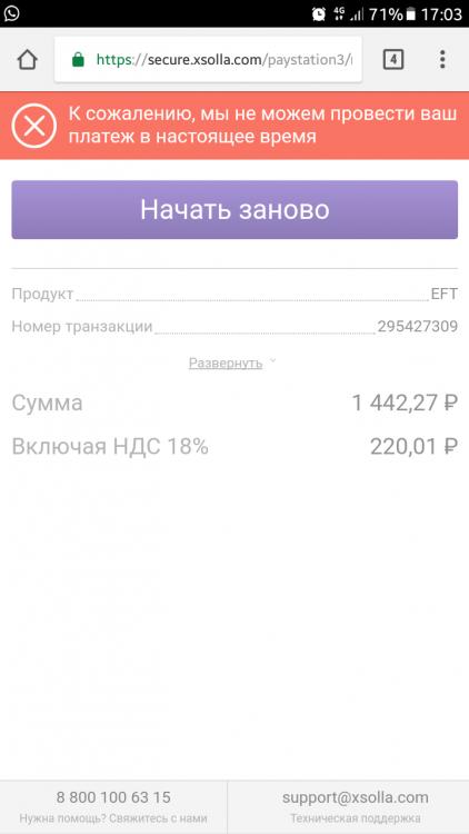 Screenshot_20171027-170322.png