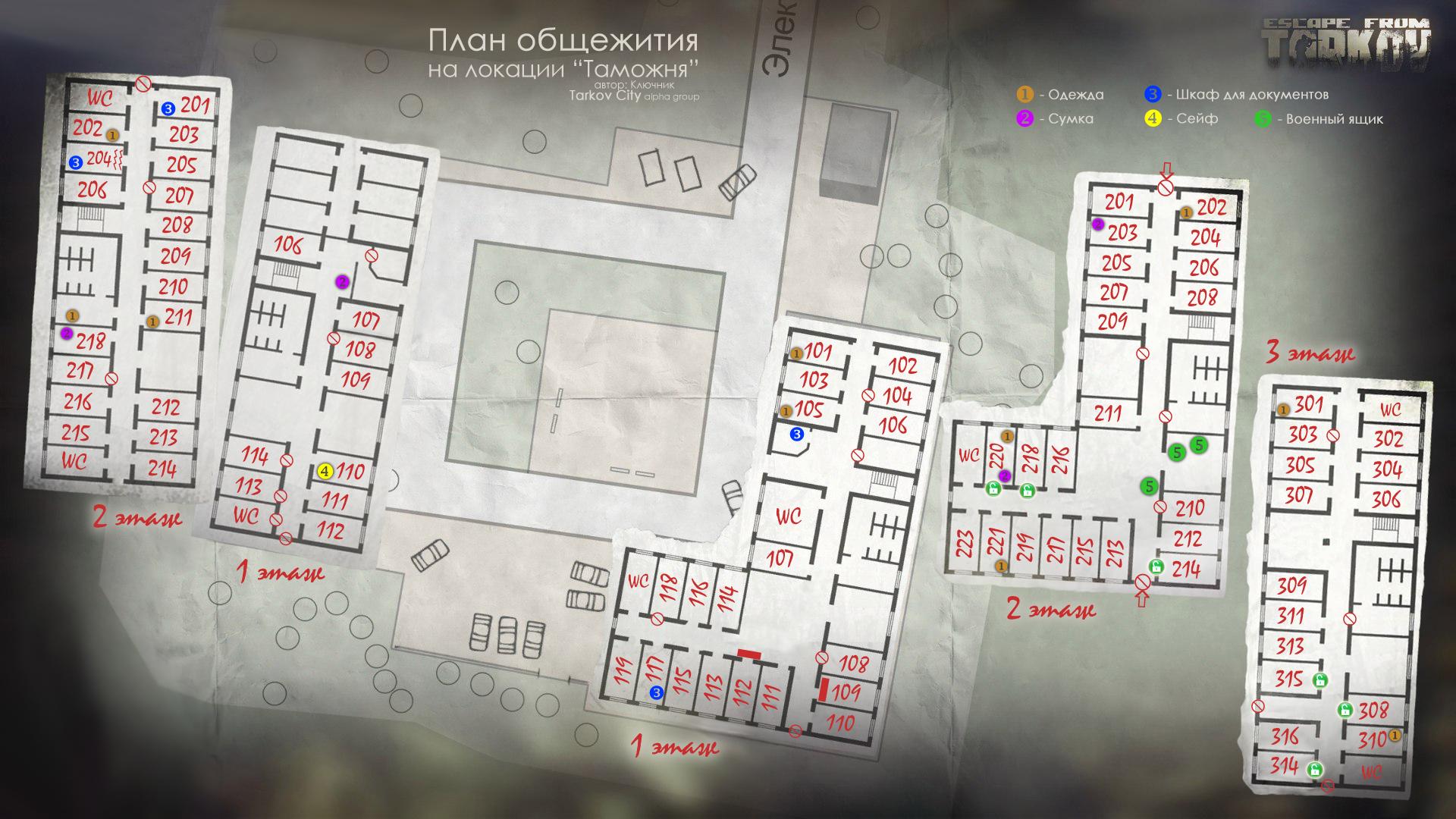 Images of Factory Map Eft - #rock-cafe