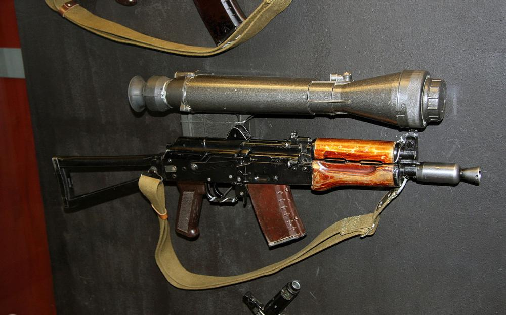 1280px-AKS-74U_(2).jpg