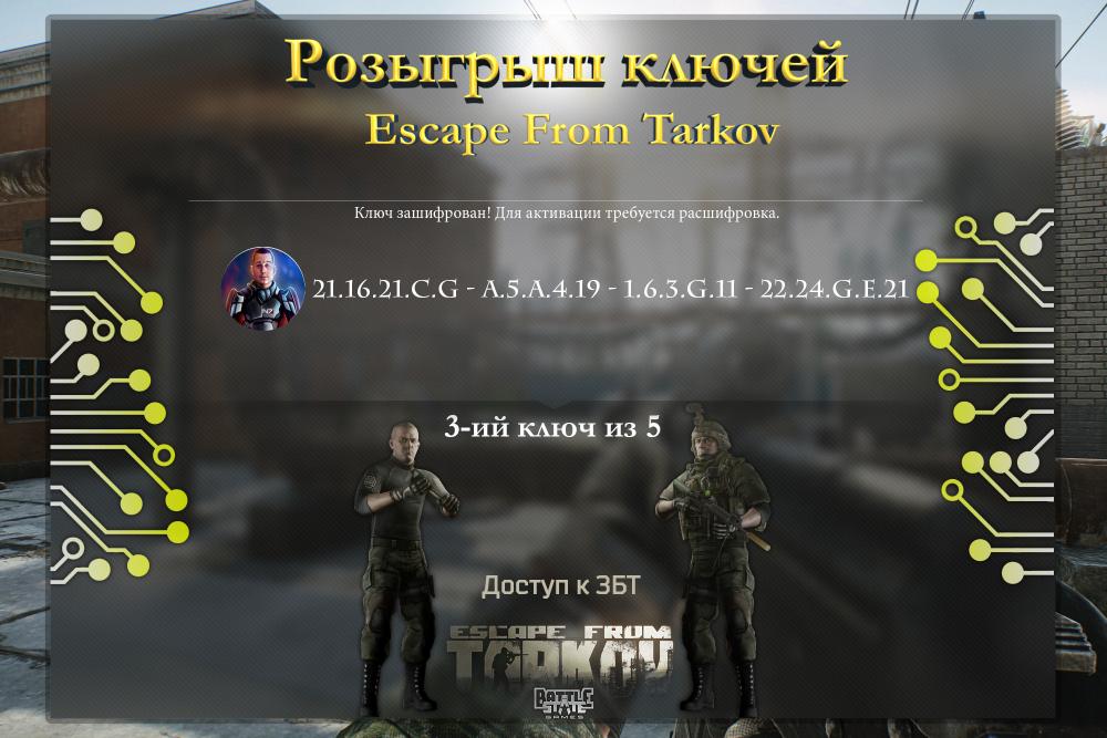 3_ключ.png