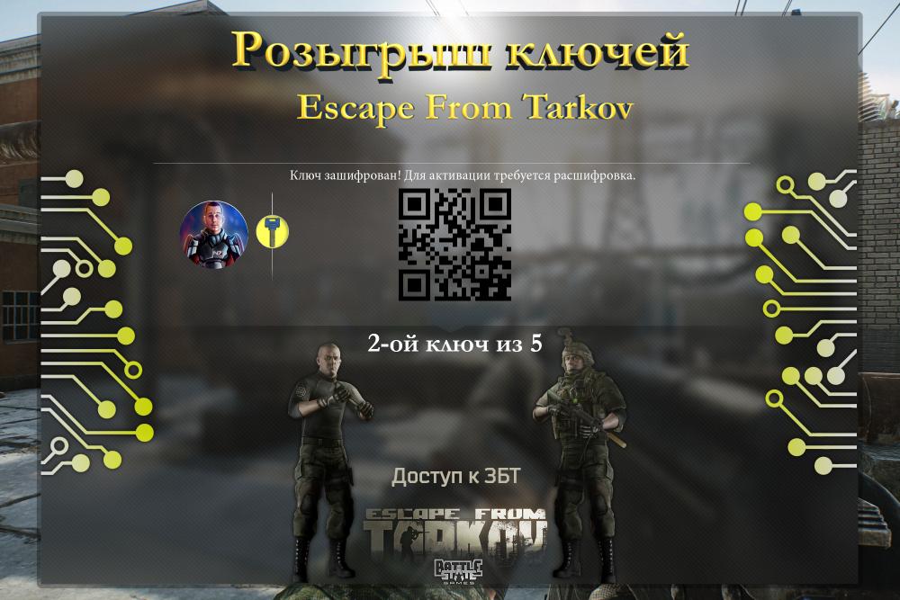 2_ключ.png