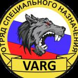 VARG_dumbass