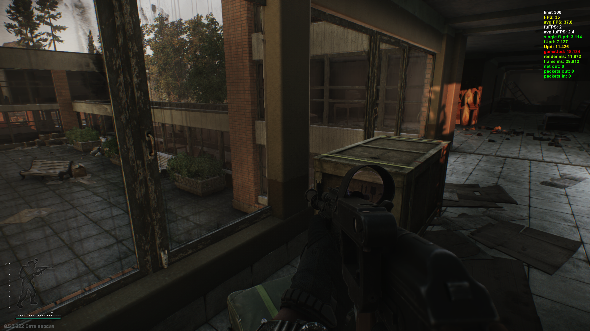 Low GPU and CPU usage, very low fps - Questions - Escape from Tarkov