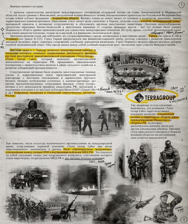 tarkov_conflict1.jpg.df4203b864dc82d3d67d554c68bb0d3d.jpg